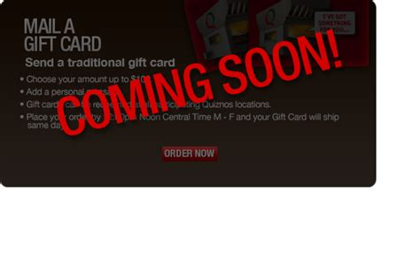 Quiznos Gift Cards - restaurant gift cards quiznos egift cards and plastic gift cards