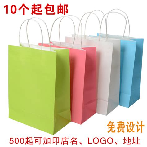Shopping Bag Paperbag New Year Xincia Size S 2016 wholesale 500pcs lot custom logo 3 sizes 120g white kraft paper bags shopping bag clothes
