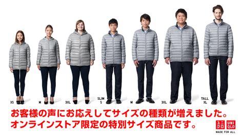 uniqlo clothing size chart malefashionadvice