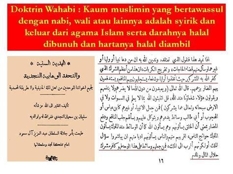 Cara Penyembuhan Dengan Al Quran Syekh Riyadh Muhammad Samahah Mi za dunia adalah sebuah keteledoran besar jika upaya orang belakangan dalam memahami islam