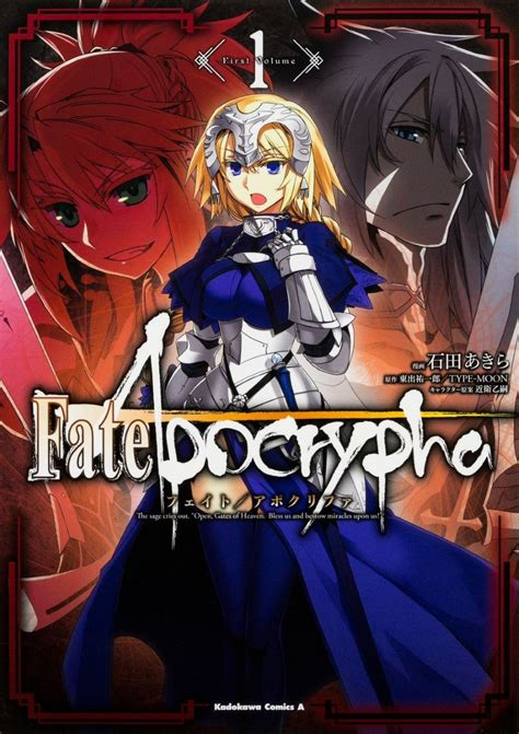 fate of the drowned the broken lands volume 3 books le fate apocrypha chez ototo le 8 septembre