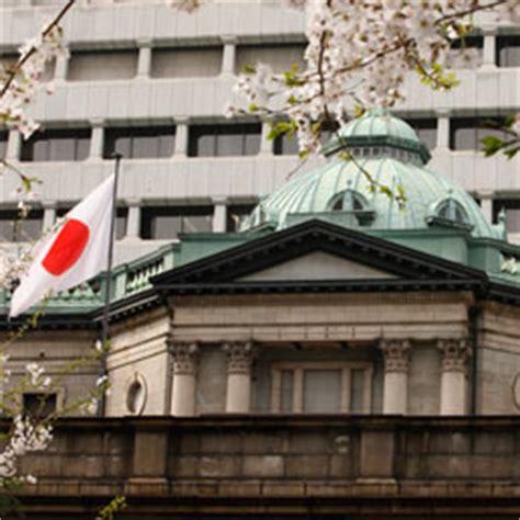 banca centrale giapponese banca giappone obiettivo inflazione al 2 per la crescita