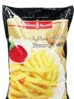 Fries Premium 2 5 Kg fries 2 5kg emirates co operative society offers