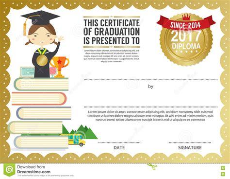 Preschool Elementary School Kids Diploma Certificate Background Stock Vector Illustration Of Elementary School Graduation Diploma Template