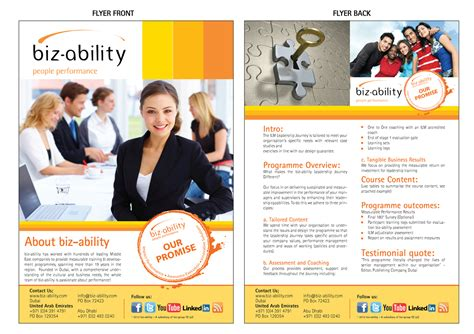pattern making course professional upmarket flyer design by qadirkhan design