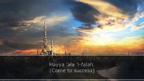 beautiful and azan beautiful azan with subtitles and transliteration