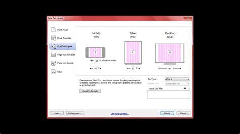 layout view in dreamweaver cs6 fluid grid layout overview in dreamweaver cs6