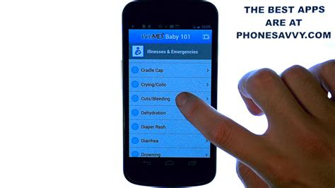 your android review phone los angeles clinical trials