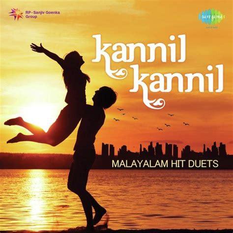 kanavu kandirunna kannil mappila songs kannil kannil malayalam hit duets kannil kannil