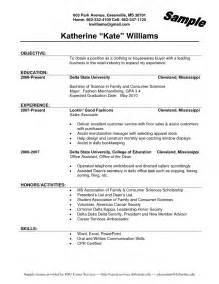 clothing sales associate sle resume pictures clothing