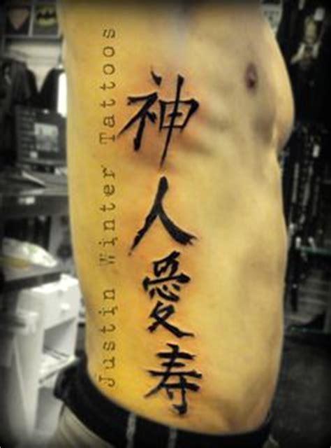 kanji tattoo side tattoo on pinterest maori kanji tattoo and maori tattoos