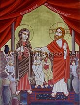 Wedding At Cana Study Guide by The Marriage At Cana Of Galilee Literature Resources