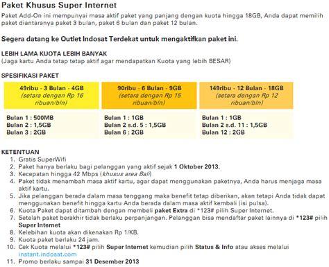 Promo Paket Indosat 2gb Unlimited Apps hafnisulun paket khusus indosat hanya 12 ribuan dapat 1 2gb