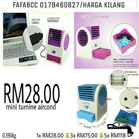 jual borong murah malaysia mini aircond rm28 00 murah
