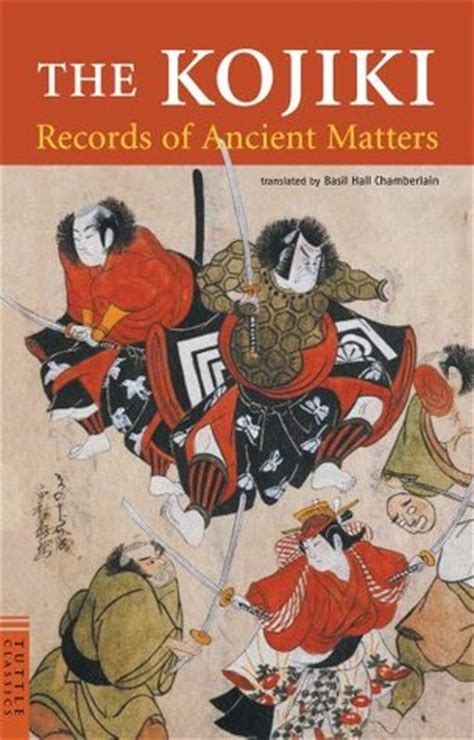 what s wrong with china books the kojiki records of ancient matters by 蛹 no yasumaro