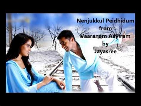 film love download nenjukkul peidhidum tamil song from the tamil movie