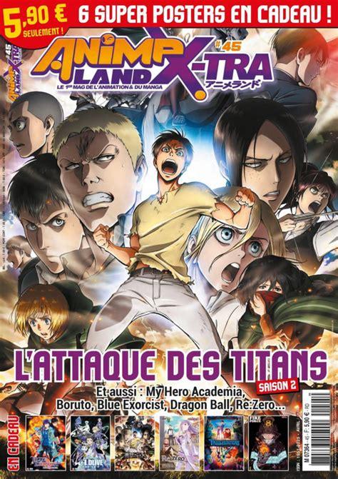 M Animeland by Animeland X Tra 45 Issue