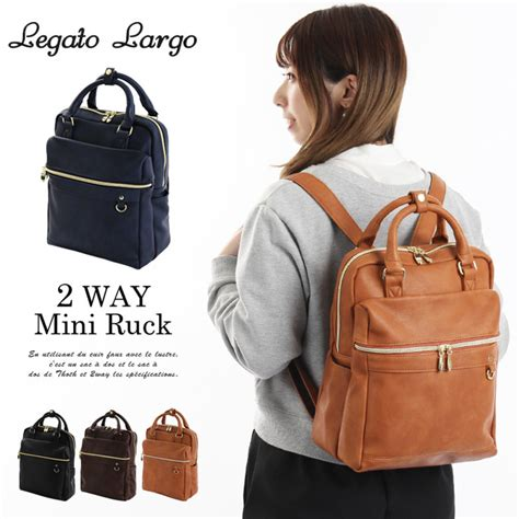 Tas Ransel Mini Kulit legato largo tas ransel kulit mini 2 way black