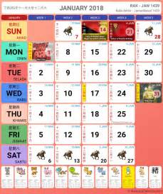 Calendar 2018 School Holidays Malaysia Calendar 2018 Malaysia School Jan Webfactor Co