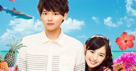 film jepang love in tokyo sinopsis itazura na kiss 2 love in okinawa kumpulan