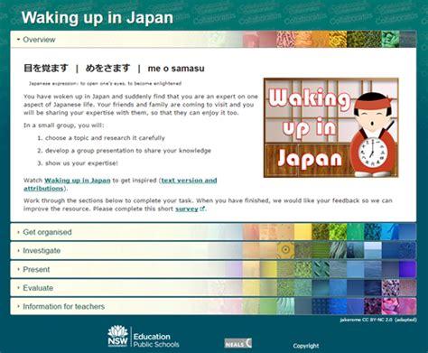 online tutorial jobs in japan new online resource collaboratus waking up in japan