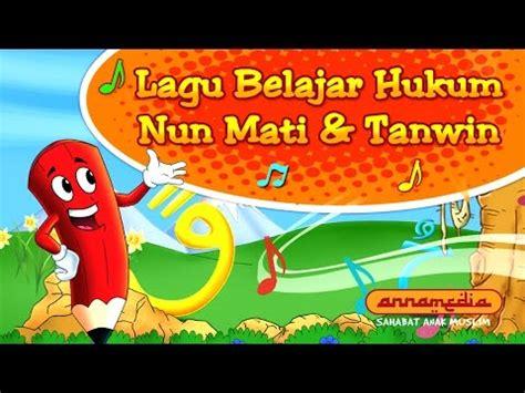 film alif lam mim full movie youtube lagu hukum nun mati dan tanwin belajar tajwid