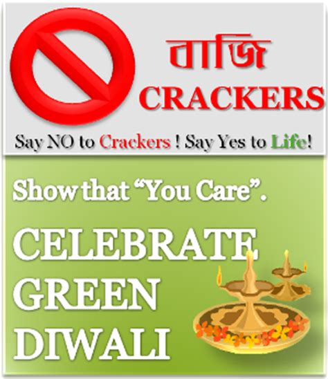 Say No To Crackers Essay In by 2011 Promote