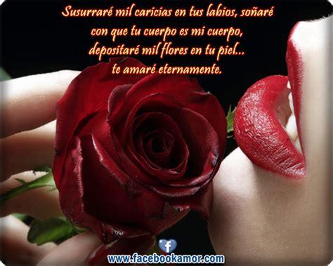 Imagenes De Rosas Rojas Con Frases Bonitas | im 225 genes bonitas de rosas rojas con frases de amor