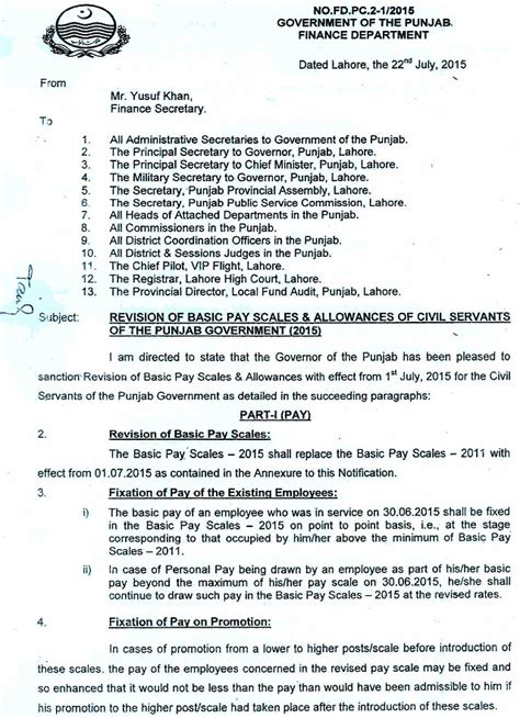 Promotion Notification Letter Govt Of Punjab Notification Of Revised Pay Scales 2015 Issued For Punjab Govt Employees Pakworkers