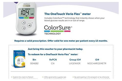 one touch verio coupon