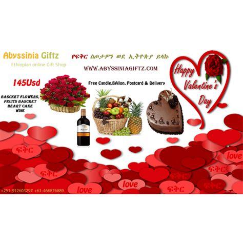h fruit basket abyssinia giftz addis ababa flower h cake