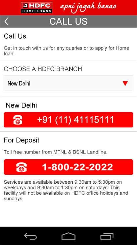 hdfc housing loan hdfc home loans android apps on google play