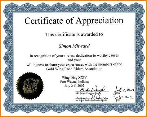 certificate of appreciation printable online calendar