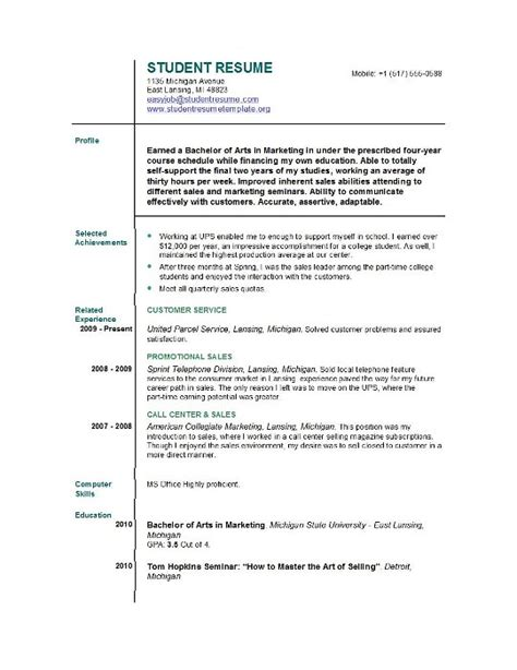 first job resume templates