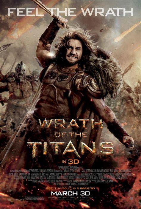 ada ga film god of war 嗑電影 怒戰天神 希臘神話的通病 傻傻清楚 ga的ga 痞客邦