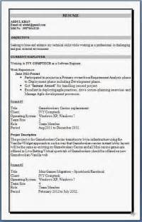 Mca Resume Format For Experience