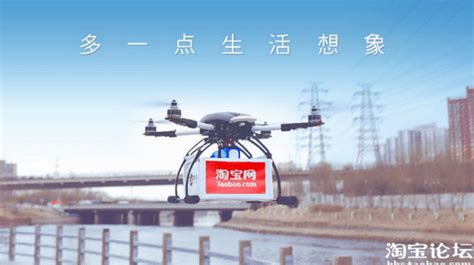 alibaba drone drones for good combating technology s negative perception