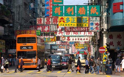 commercio hong kong hong kong analiza mercado aeroespacial y textil para