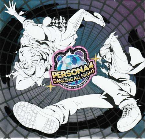 Be Original 4 persona4 all original soundtrack ost