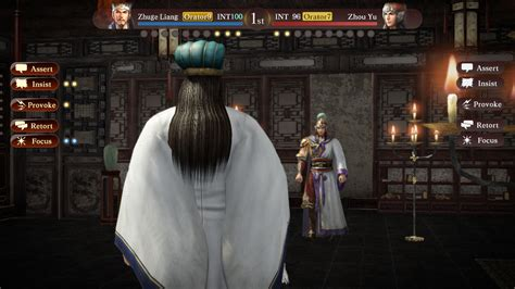 review of the three kingdoms xiii ps4 gotgame
