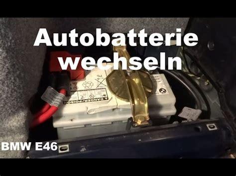 Bmw 1er Batterie Codieren by Bmw Neue Batterie Anlernen Bmw Batterie Codieren Mit