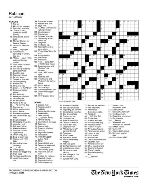printable world puzzle create a crossword puzzle for either the top 3 contestants