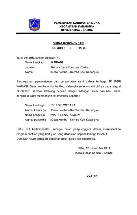 surat rekomendasi paud flamboyan dan tk pgri wadasa