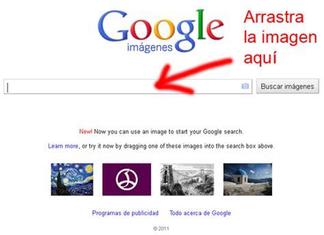buscar imagenes en google buscar im 225 genes en google a partir de otras paperblog