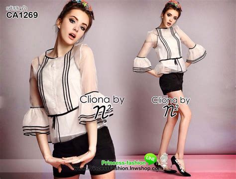 Cliona Set cliona by n2 organza see througt blouse set เซ ต