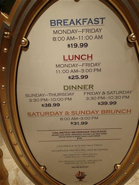 buffet menu and price picture of encore at wynn las