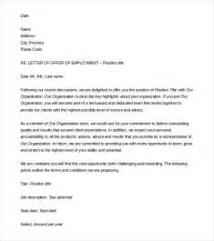 An Offer Letter Exle Offer Letter Template 13 Free Word Pdf Documents Free Premium Templates