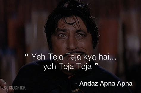 epic film dialogues 27 epic shakti kapoor dialogues that made him the king of