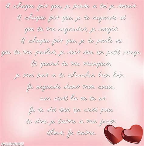 Exemple De Lettre D Amour Lettre A Copain Mod 232 Le De Lettre