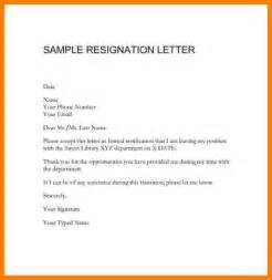 Write A Resignation Letter by Retirement Letter Template Retirement Resignation Letter Exles Sle Resignation Letter